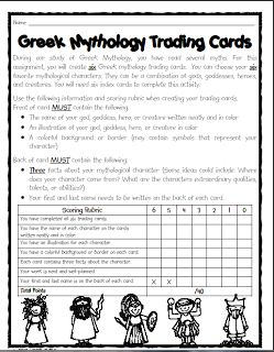 Teaching with Blonde Ambition: More Greek Mythology Fun