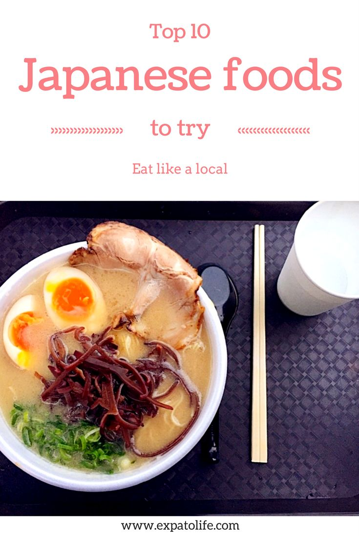 Top 10 Japanese foods you must try at least one! Delicious and yummy Japanese foods are waiting ~