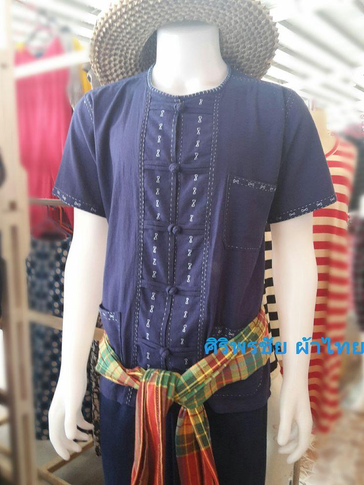 เสื้อผ้าไทยชายม้อฮ้อม เสื้อผ้าฝ้ายชายแต่งผ้าขลิบลายและปัก ...