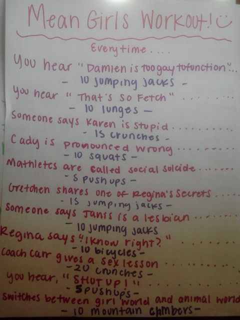Mean Girls Workout - watch a movie AND workout!  hahaha movie night anyone?