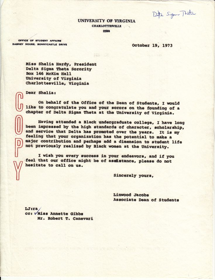 letter from linwood jacobs to sheila hardy  congratulating