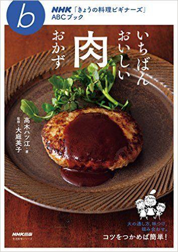 レシピ画像(21126) |元のページ: 栗原 はるみ さんのマカロニ,えび,鶏もも肉を使った「グラタン」。定番のグラタンですが、ホワイトソースを丁寧につくると、グラタンはとてもおいしくなります。 NHK「きょうの料理」で放送された料理レシピや献立が満載。