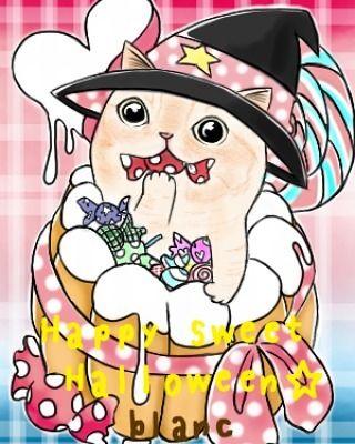 @blanc_0112  お待たせしました!  ハロウィン仕様です。  今回は甘い感じのハロウィン♡