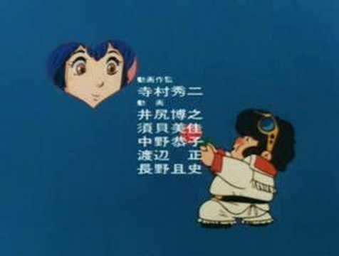 「OKAWARI-BOY スターザンS」 ED
