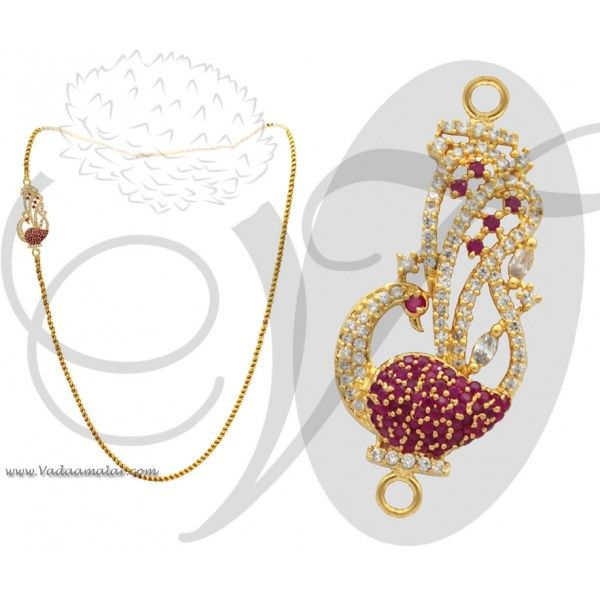 Peacock Design Side Pendant Mugappu American Diamond and Ruby Stones