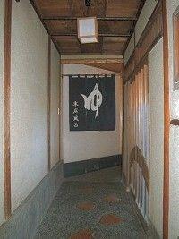 Homeikan Ryokan in Tokyo, Japan