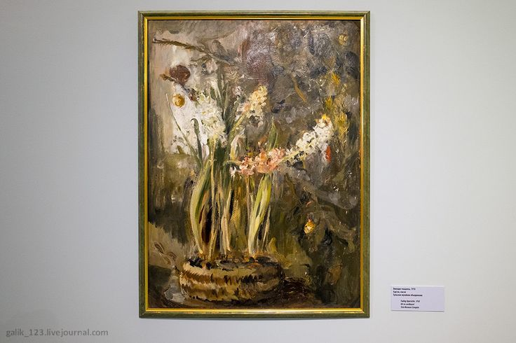 Другой Михаил Шемякин - Наводы. Вянущие гиацинты, 1910. Картон, масло. Тульское музейное объединение