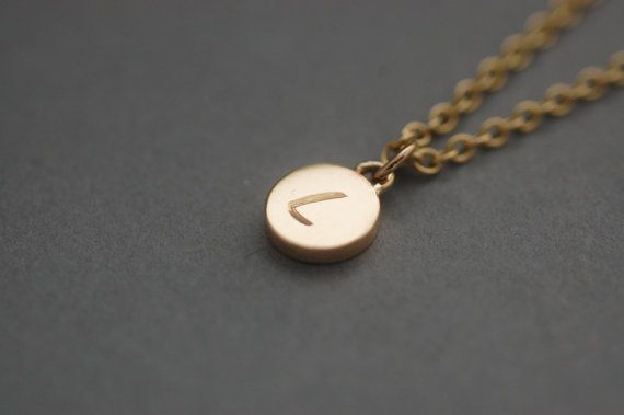 Engraved Initial Necklace in Sterling Silver or 9ct Yellow by CherryBlossomJewels0, from £50.00