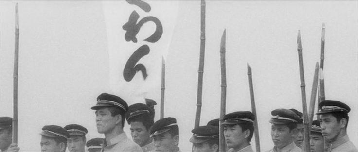 Fighting Elegy (Seijun Suzuki, 1966)