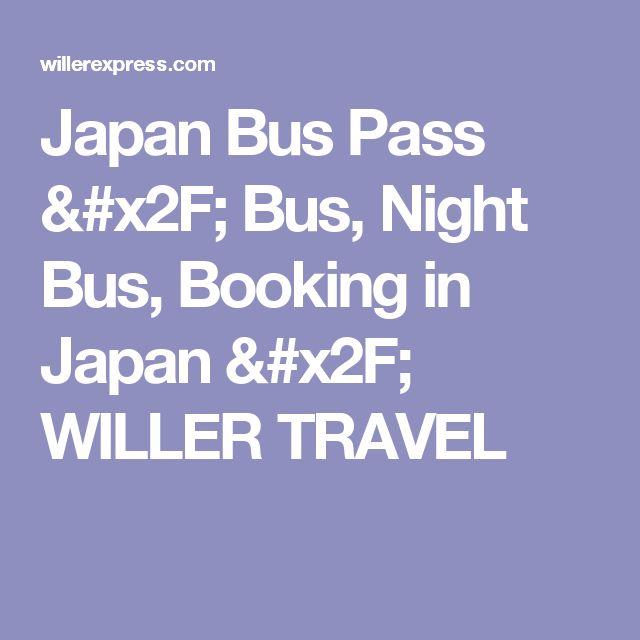 Japan Bus Pass / Bus, Night Bus, Booking in Japan / WILLER TRAVEL