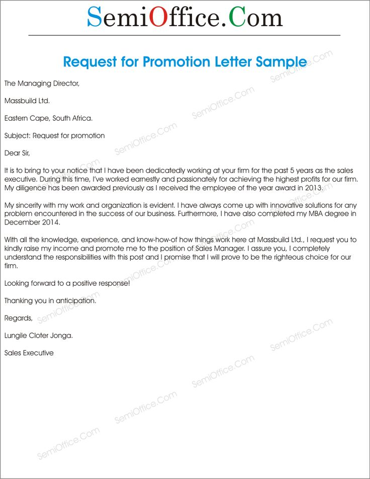 Более 25 лучших идей на тему «Email application» на Pinterest - sample promotion letter