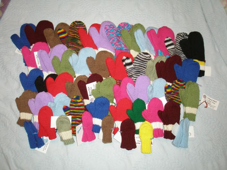 The 2012 mittens for Christmas is for Kids.