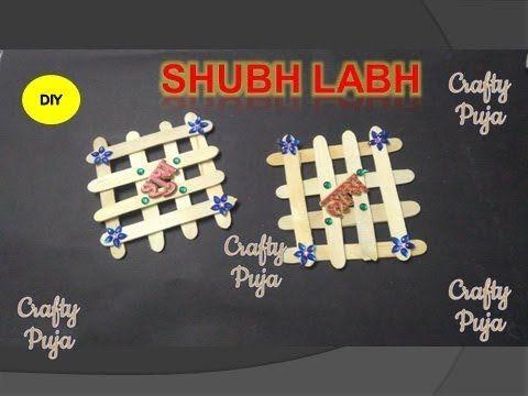 DIY Diwali Shubh Labh Hanging/ Diwali decoration | How to make Shubh Lab...
