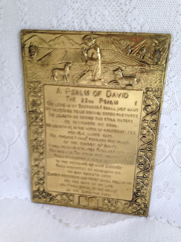 Brass Psalm of David ~ 23rd Psalm ~ Lord's Prayer ~ religious wall plaque~ AA prayer~ - pinned by pin4etsy.com