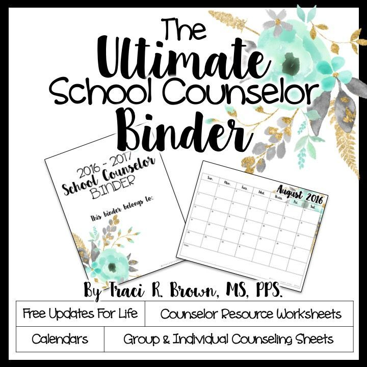 Welcome back to school! Here is a school counselor office décor bundle! This is a great addition to any school counselor office!