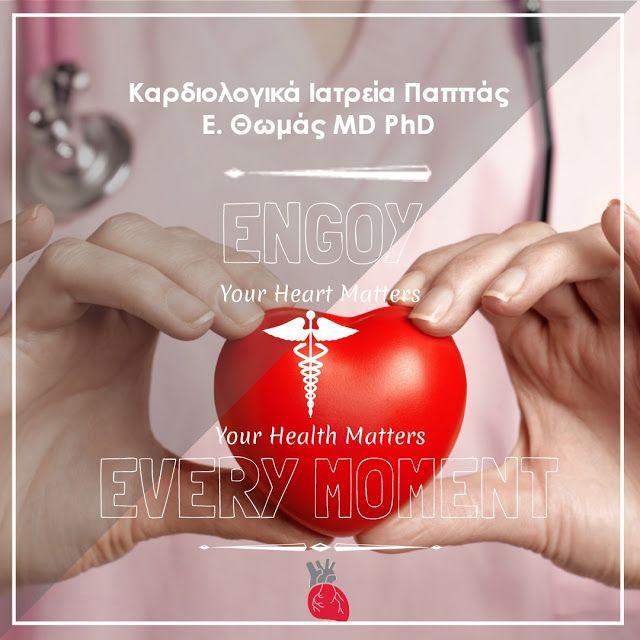 Καρδιολογικά Ιατρεία Ενηλίκων & Παίδων Παππάς Ε. Θωμάς Ιατρός Ειδικός Καρδιολόγος MD PhD: Καρδιολογικά Ιατρεία Παππάς Ε. Θωμάς Ιατρός Ειδικό...