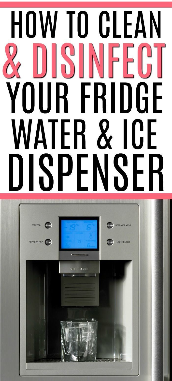 How To Get Rid Of Smell In Ice Maker