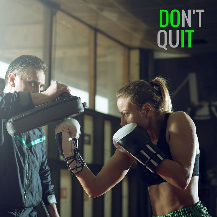When it gets hard, don't quit! Keep going! #staminade #inspiration