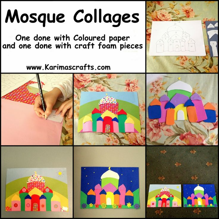 Karima's Crafts: Mosque Collage - 30 Days of Ramadan Crafts.