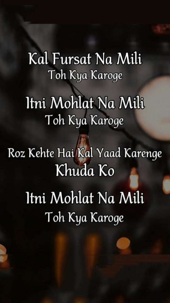 15 Urdu Quotes About Life In English Life Life Quotes