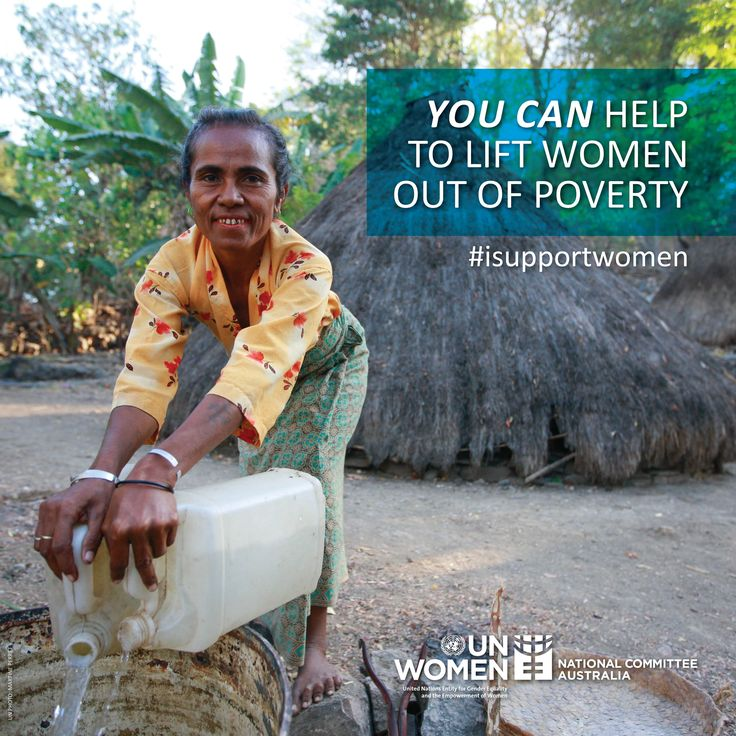 You can lift women out of poverty by supporting the work of UN Women today!