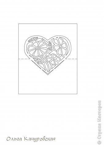 Master class de Ziua Mamei 8 martie felicitare de Ziua Îndrăgostiților de naștere Montaj de nunta taiat faci cardio - Valentine hârtie margele Ribbons Foto 40