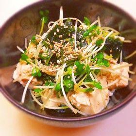 簡単☆豆腐ポン酢サラダ