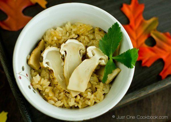 Matsutake Gohan (Wild Pine Mushroom Rice) 松茸ご飯