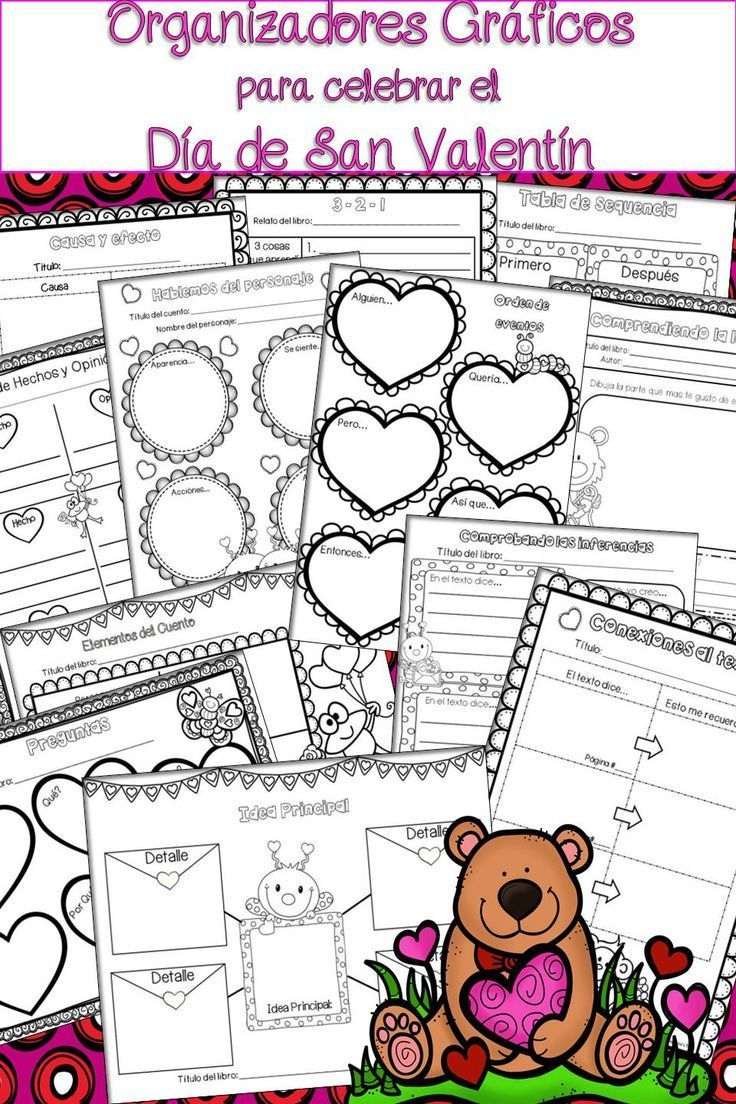 **This product is now available in Spanish or English at Eugenia's Learning Tools on TPT!** Get your February Read Alouds ready! Check out these engaging graphic organizers ready for February!