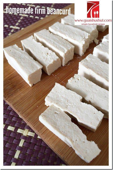 Homemade Firm Tofu aka Taukwa (自制点豆腐)    #guaishushu #kenneth_goh     #tofu