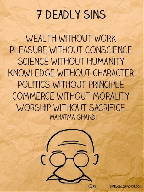 Mahatma Gandhi was the preeminent leader of the Indian independence movement in British-ruled India. He was a very wise man, and we have a lot to learn from his wisdom. Here are 20 of the most famous and wisest sayings he once said.