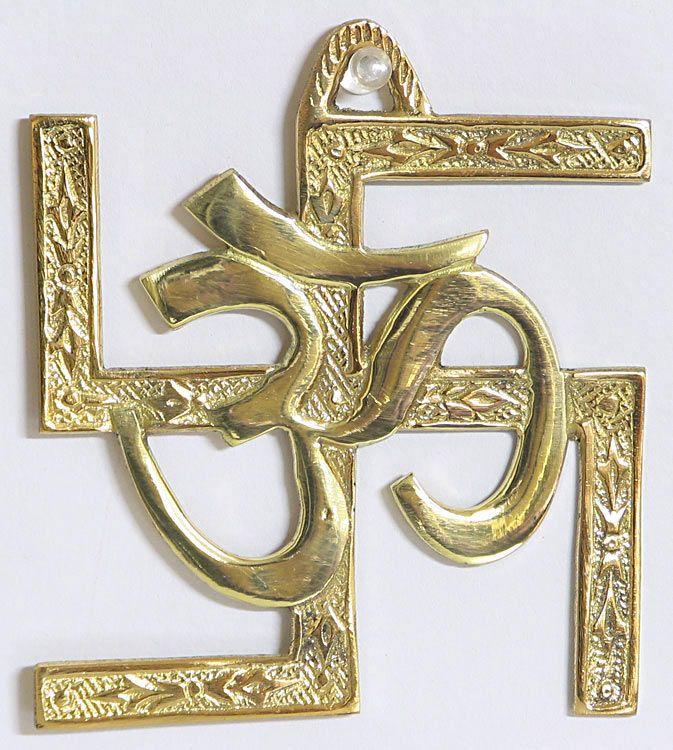 Sanskrit Of The Vedas Vs Modern Sanskrit: 69 Best Images About OM Hindu Religious Symbol On Pinterest
