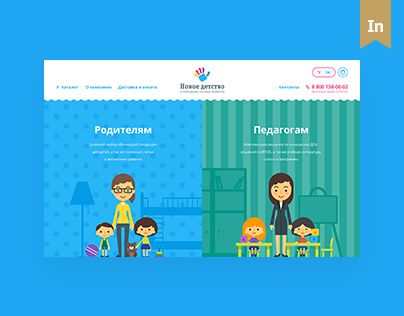 """Check out this @Behance project: """"New Childhood"""" https://www.behance.net/gallery/35048529/New-Childhood"""