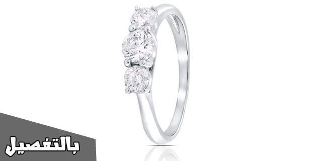 سعر خاتم سوليتير 2020 فى مصر جميع الأحجام بالمواصفات بالتفصيل Jewelry Diamond Bracelet Engagement Rings