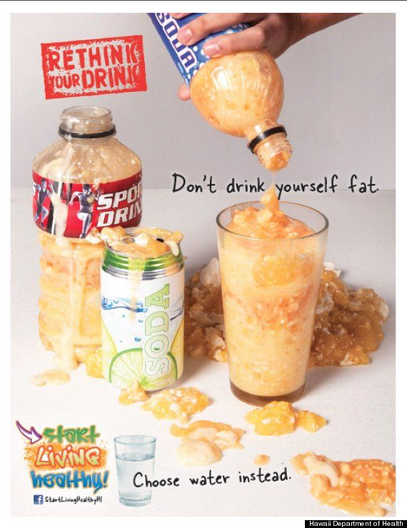"""This """"Rethink Your Drink"""" ad is a total 'gross-out' method to help gear teens towards choosing healthier drink options! Stray away from the sports drinks, sodas and """"fake"""" juices. Water is always a great option! The more your teens know, the better chance they have to fight obesity! #healthy #teens"""