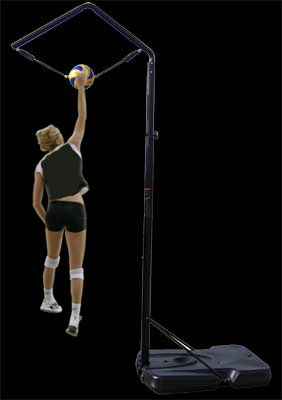 Volleyball Spike Trainer Technique - Practice Volleyball contact, arm swing, and footwork. Want!