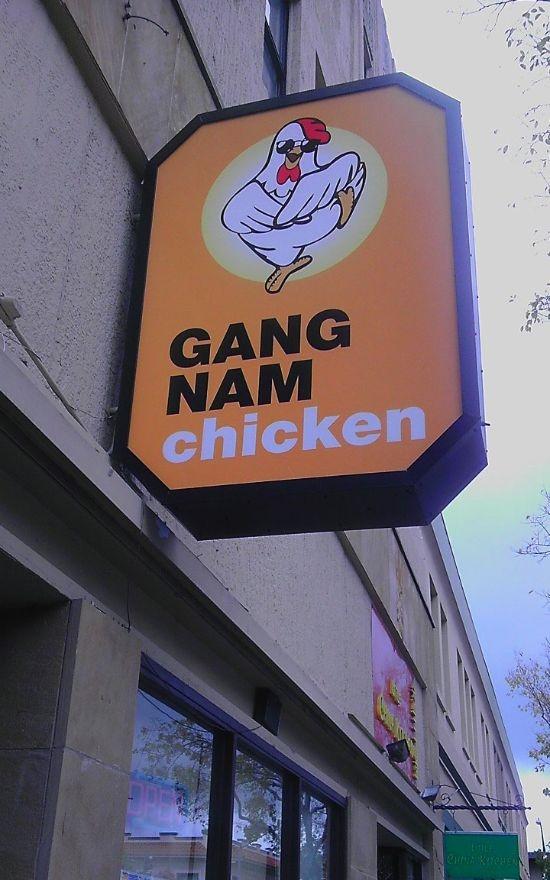 Leesburg house gangnam style