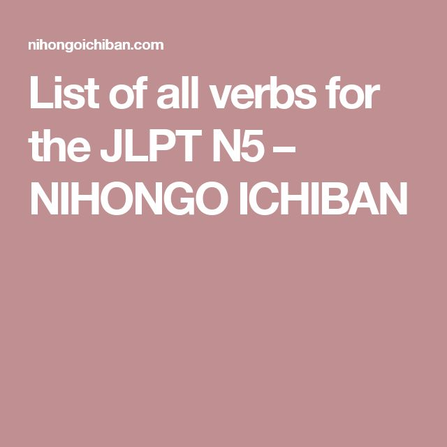16 best productivity learn japanese images on pinterest japanese learn nihongo learn japanese vocabulary grammar and kanji fandeluxe Images