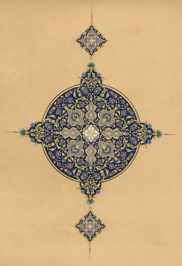 Islamic illumination.