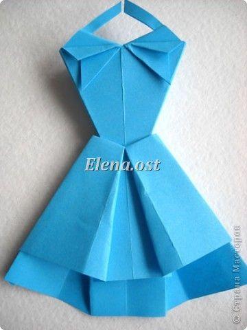 Открытки платья из бумаги
