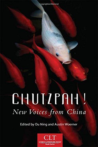 Chutzpah!: New Voices from China (Chinese Literature Today Book Series):   <div>To Westerners China has often seemed a monolith, speaking with one voice—whether that of an ancient dynasty, a socialist state, or an economic powerhouse. <I>Chutzpah! New Voices from China</I> shatters this illusion, giving Western readers a rare chance to listen to the brilliant polyphony of Chinese fiction today.<BR><BR> Here, in the realms of realism and fantasy, and portraying worlds lyrical, gritty, o...