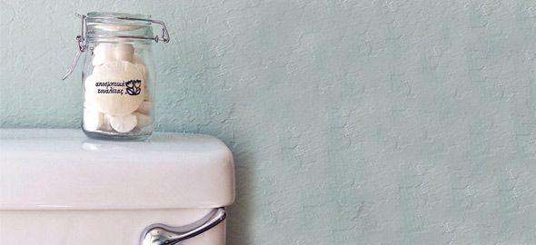 Πώς να καθαρίσω τη λεκάνη της τουαλέτας