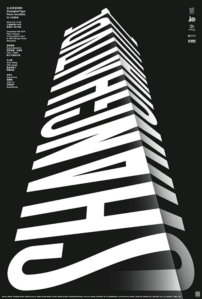 https://www.facebook.com/john.yuhq?fref=photo  ShanghaiType - From invisible to visible Guest Speakers: Felix·Pfäffli / Alien Wang  Guest Host: John Yu  Time: December 6, 2014, Shanghai Poster Designed by Felix·Pfäffli Printed by Snap SH Co-sponsored: Fasheng.org / Bundstar Media Cooperator: SnapDesign / 陆俊毅_设计现场