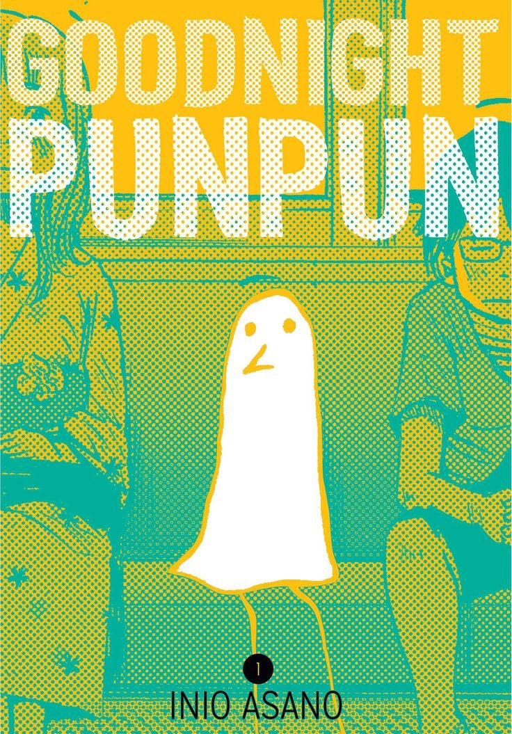 Goodnight Punpun 1 Goodnight Punpun