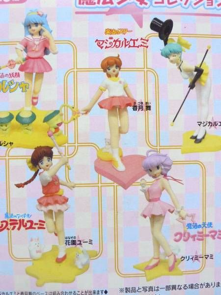 Anime Dolls <3