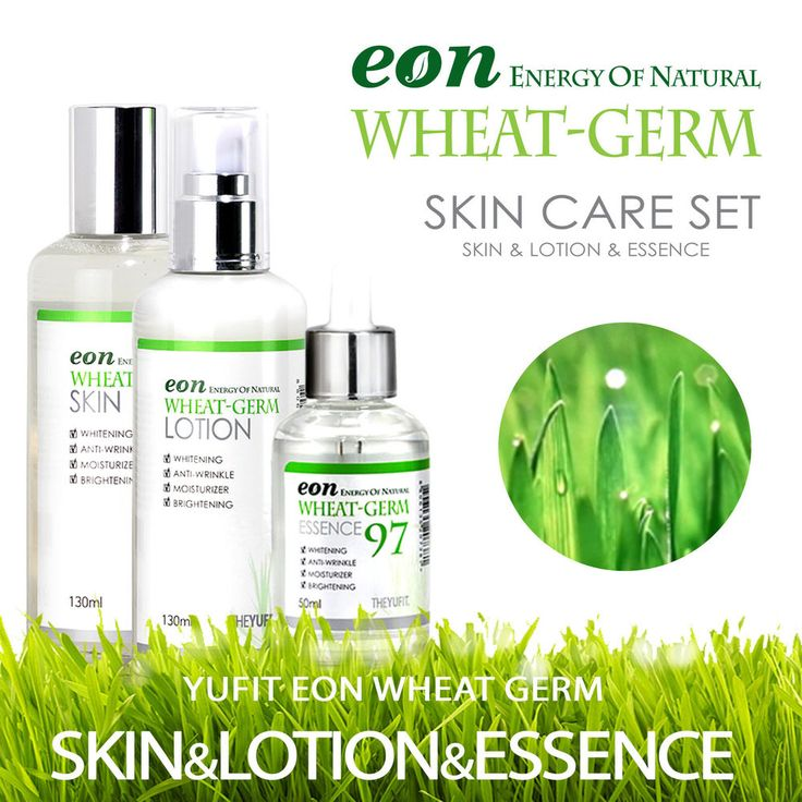YUFIT EON WHEAT-GERM SKIN CARE SET(SKIN,LOTION,ESSENCE) -FREE STANDARD SHIPPING
