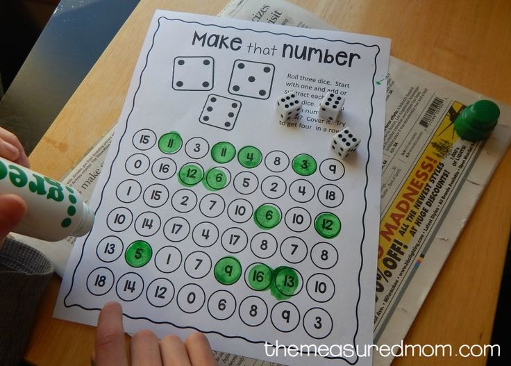 addition and subtraction game 1