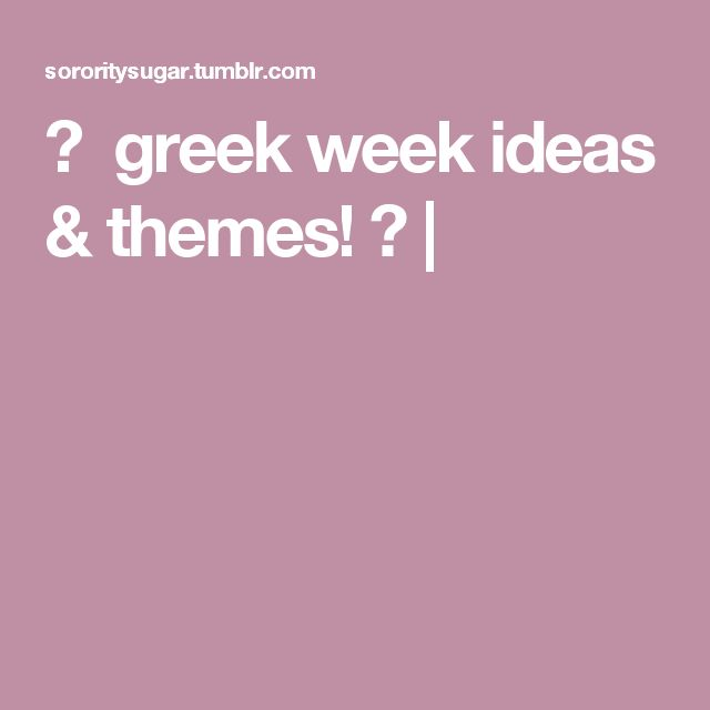 greek week ideas & themes!  |