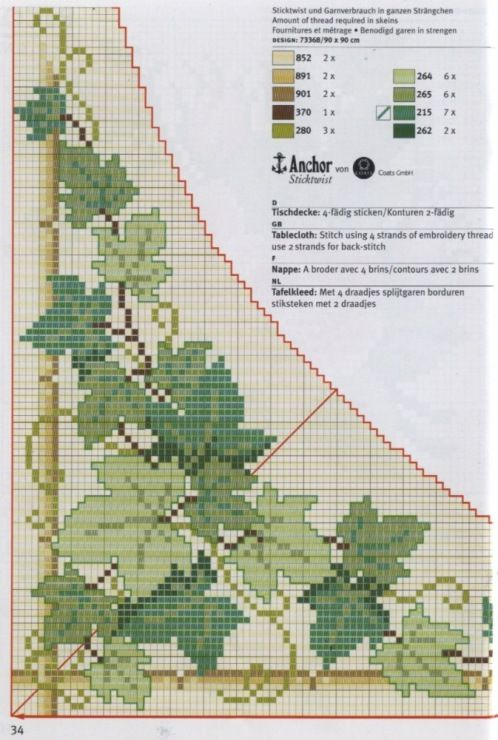 Cross-stitch Leaves Corner section...   Gallery.ru / Фото #26 - rico3 - vira-pagut