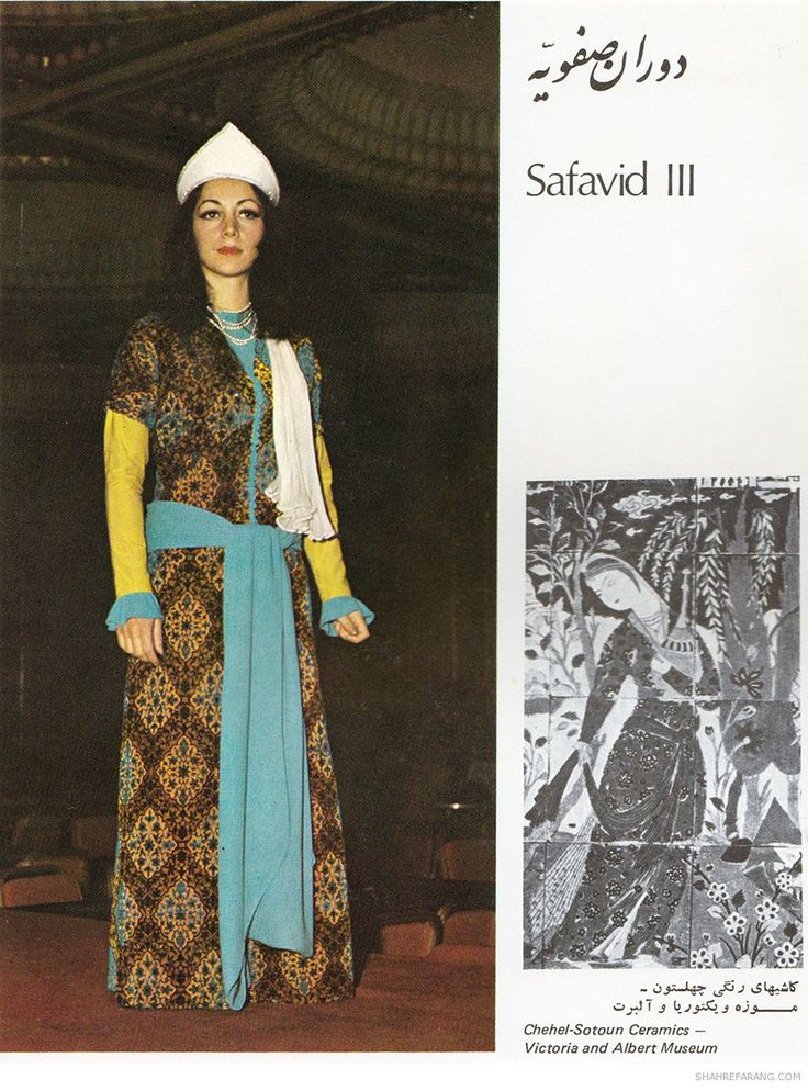 Persian women clothing